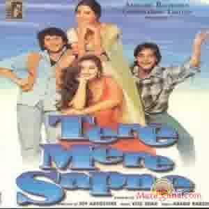 Poster of Tere Mere Sapne (1996)