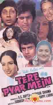 Poster of Tere Pyar Mein (1979)