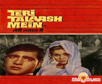 Poster of Teri Talash Mein (1968)