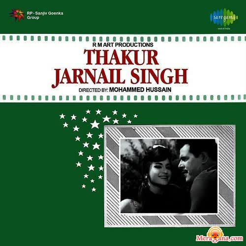 Poster of Thakur Jarnail Singh (1966) - (Hindi Film)