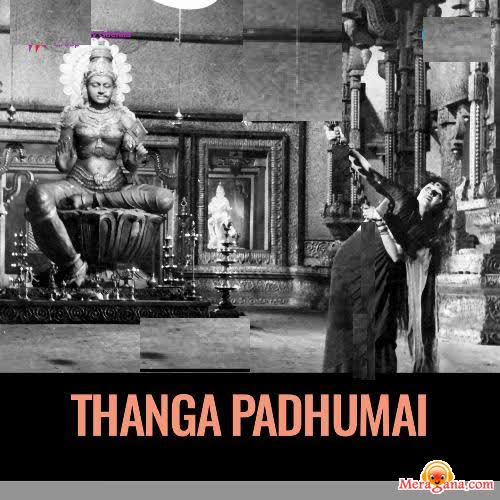Poster of Thanga Padhumai (1959) - (Tamil)