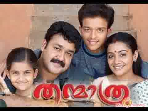 Poster of Thanmathra (2005) - (Malayalam)