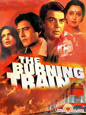 Poster of The Burning Train (1980) - (Hindi Film)