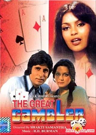 Poster of The Great Gambler (1979) - (Hindi Film)