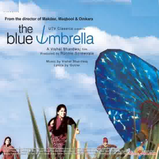 Poster of The Blue Umbrella (2007)