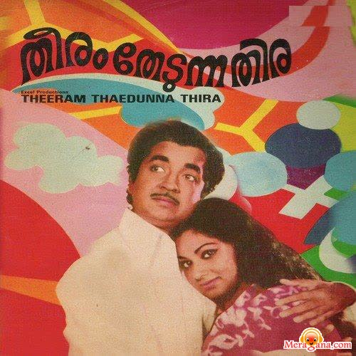 Poster of Theeram Thedunna Thira (1983)