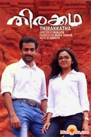 Poster of Thirakkatha (2008) - (Malayalam)