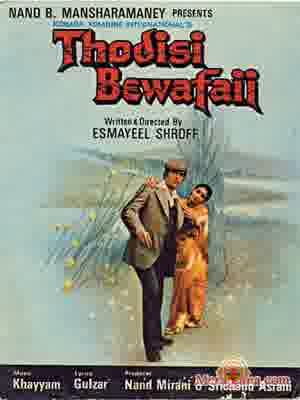 Poster of Thodisi Bewafaii (1980) - (Hindi Film)