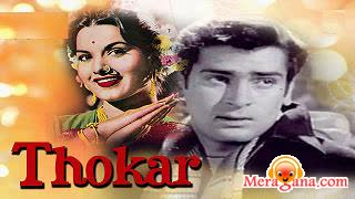Poster of Thokar (1953) - (Hindi Film)