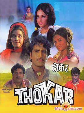 Poster of Thokar (1974) - (Hindi Film)