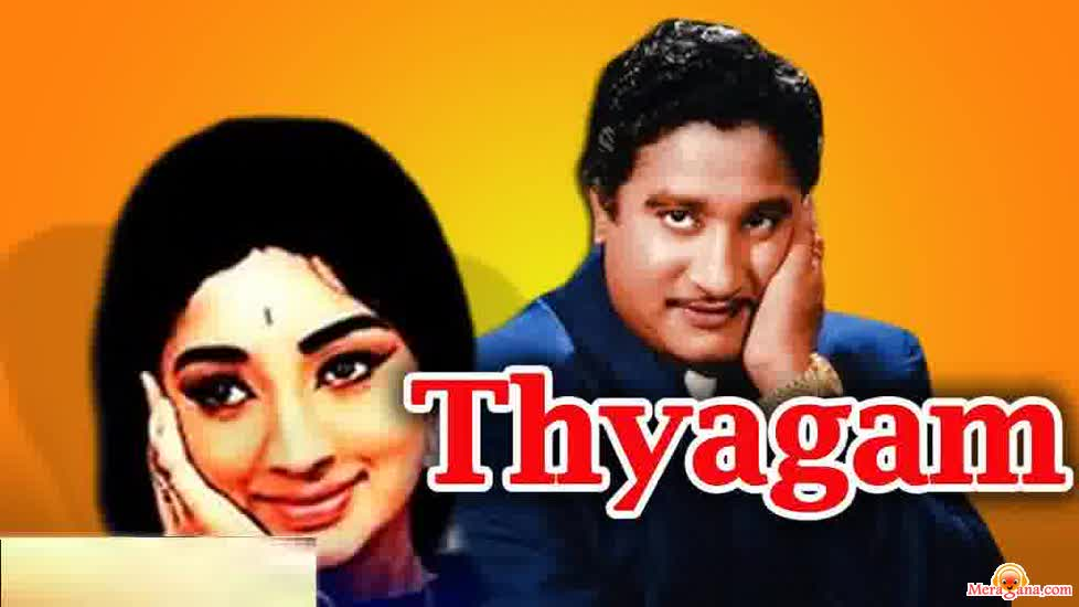 Poster of Thyagam (1978) - (Tamil)