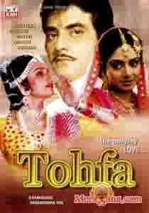 Poster of Tohfa (1984) - (Hindi Film)