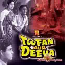 Poster of Toofan Aur Deeya (1956) - (Hindi Film)