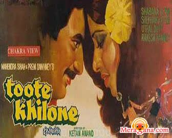 Poster of Toote Khilone (1978) - (Hindi Film)