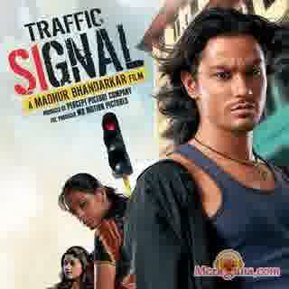 Poster of Traffic Signal (2007)