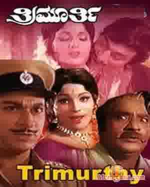 Poster of Trimoorthy (1975) - (Kannada)