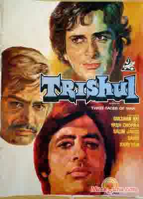Poster of Trishul+(1978)+-+(Hindi+Film)