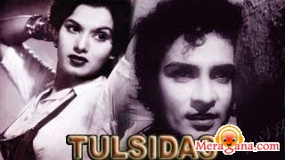 Poster of Tulsidas (1954) - (Hindi Film)