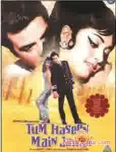 Poster of Tum Haseen Main Jawan (1970) - (Hindi Film)