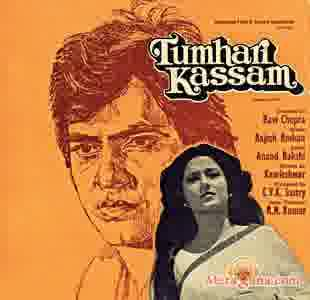 Poster of Tumhari Kassam (1978) - (Hindi Film)