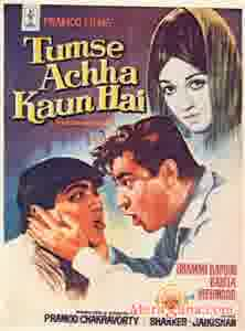 Poster of Tumse Achha Kaun Hai (1969) - (Hindi Film)