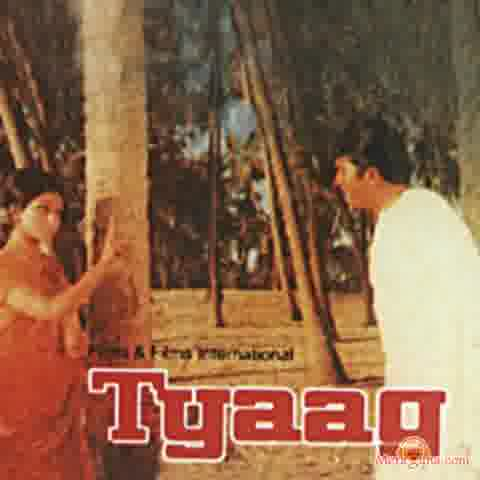Poster of Tyaag (1977)