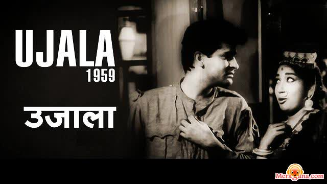 Poster of Ujala+(1959)+-+(Hindi+Film)