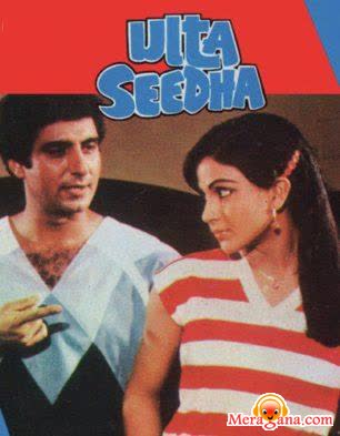 Poster of Ulta Seedha (1985) - (Hindi Film)