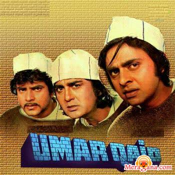 Poster of Umar Qaid (1975) - (Hindi Film)