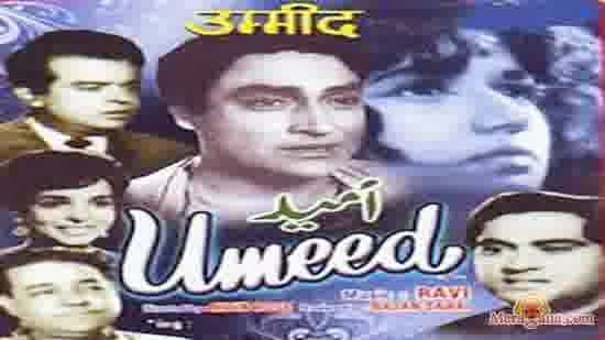 Poster of Umeed+(1962)+-+(Hindi+Film)