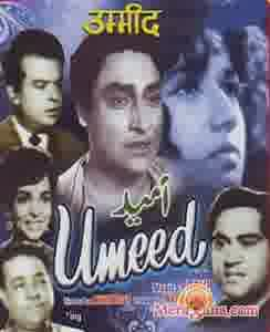 Poster of Ummeed (1971) - (Hindi Film)