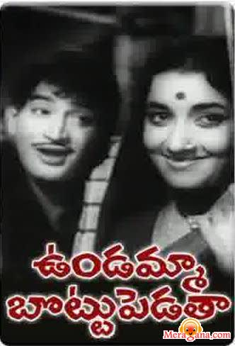 Poster of Undamma Bottu Pedata (1968)