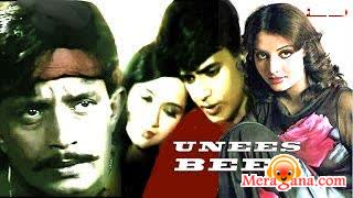 Poster of Unees Bees (1980) - (Hindi Film)