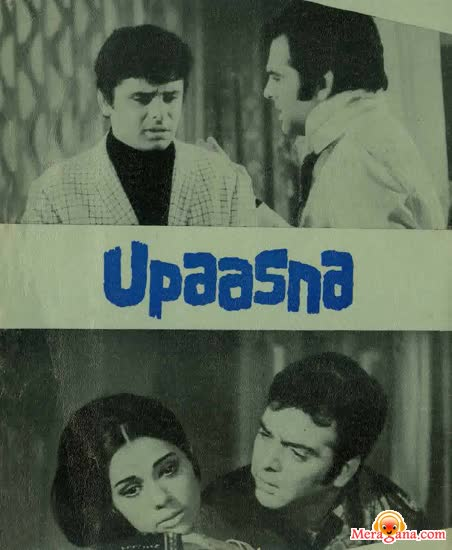 Poster of Upaasna+(1971)+-+(Hindi+Film)