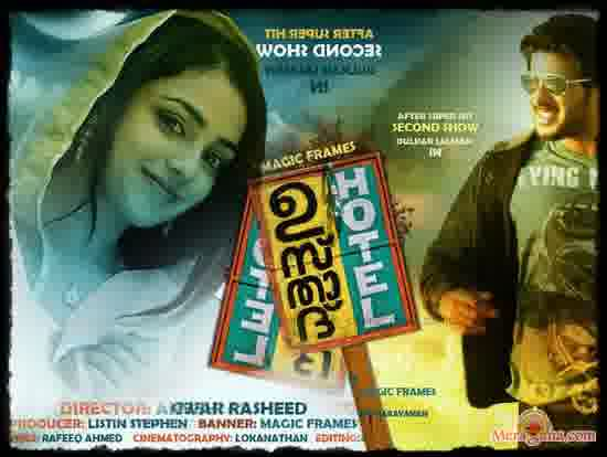 Poster of Ustad Hotel (2012)