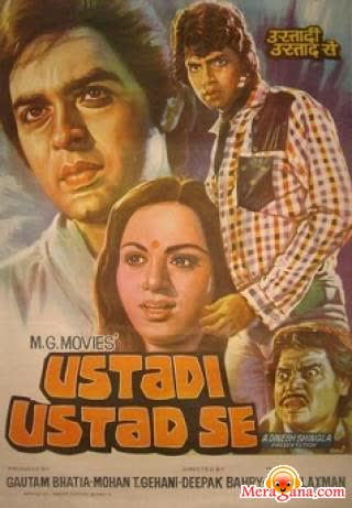 Poster of Ustadi Ustad Se (1981) - (Hindi Film)