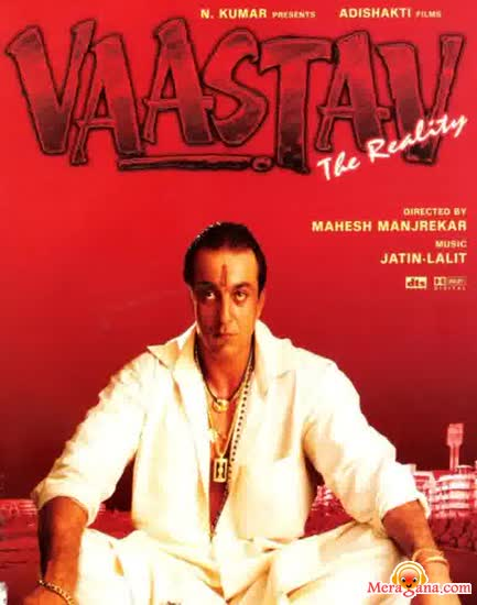 Poster of Vaastav (1999) - (Hindi Film)