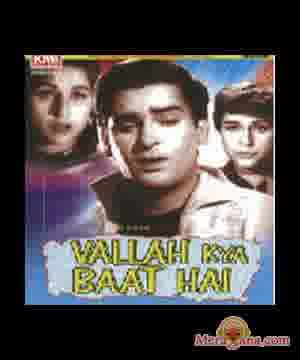 Poster of Vallah Kya Baat Hai (1962) - (Hindi Film)