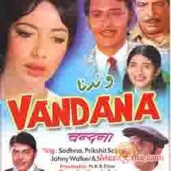 Poster of Vandana (1975) - (Hindi Film)