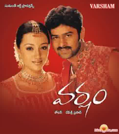 Poster of Varsham (2004) - (Telugu)