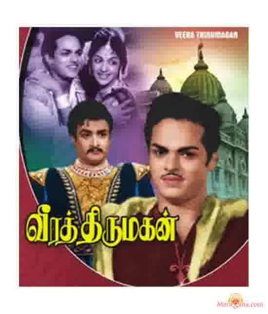 Poster of Veera Thirumagan (1962)