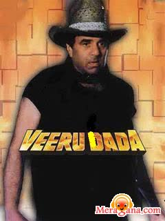 Poster of Veeru Dada (1990) - (Hindi Film)