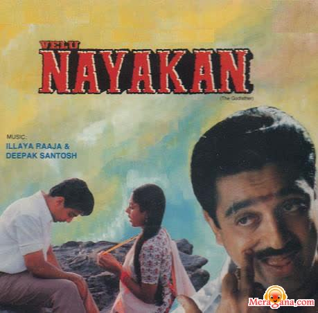 Poster of Velu Nayakan (1999) - (Hindi Film)