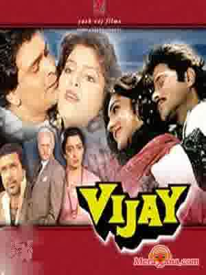 Poster of Vijay (1988) - (Hindi Film)