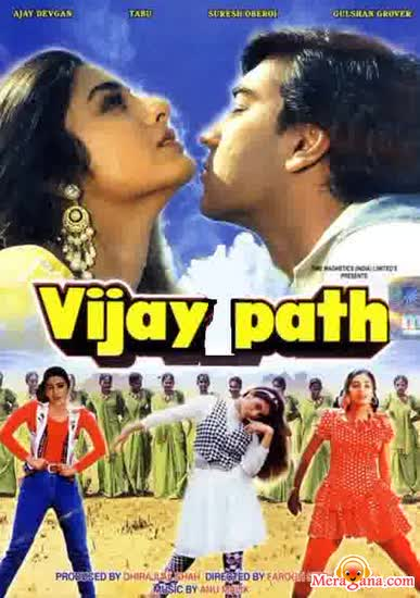 Poster of Vijaypath (1994) - (Hindi Film)
