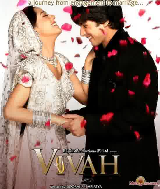 Poster of Vivah (2006) - (Hindi Film)