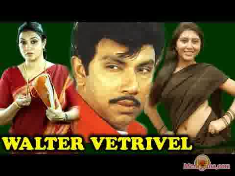 Poster of Walter Vetrivel (1993)
