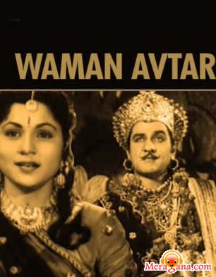 Poster of Waman Avtar (1955) - (Hindi Film)