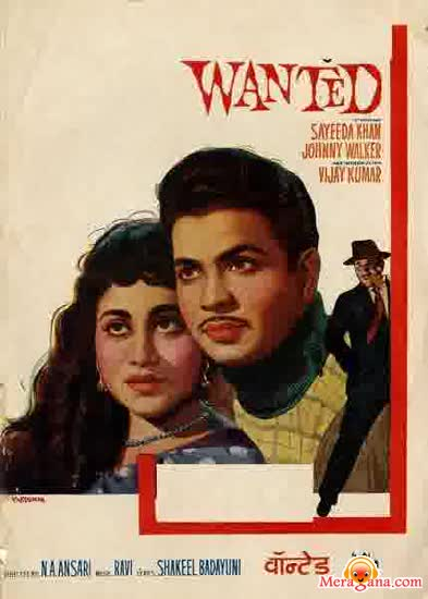 Poster of Wanted (1961) - (Hindi Film)