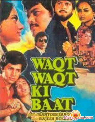 Poster of Waqt Waqt Ki Baat (1982) - (Hindi Film)